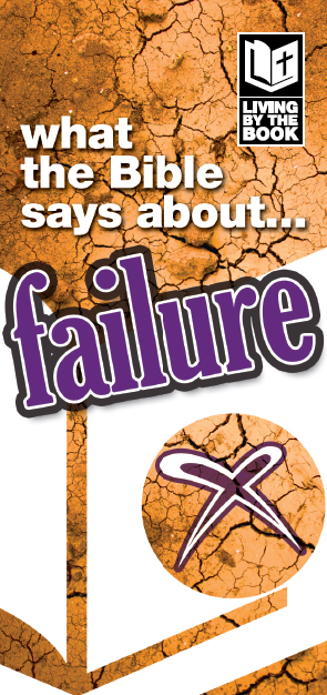 Living by the Book: Failure (pk 5)