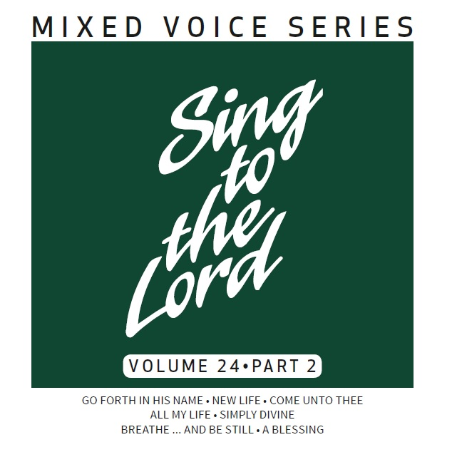 STTL Mixed Voice Series Volume 24 Part 2 - Download