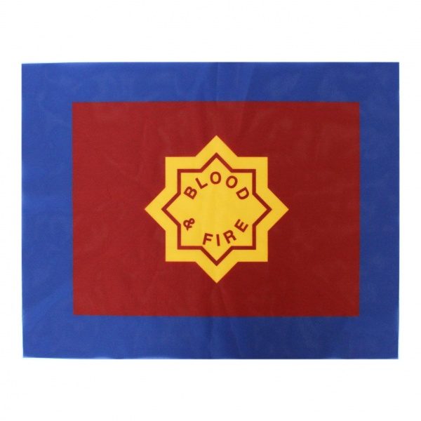 Nylon Waving Flag 15 x 19